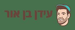 logo_idanbenor_250x100